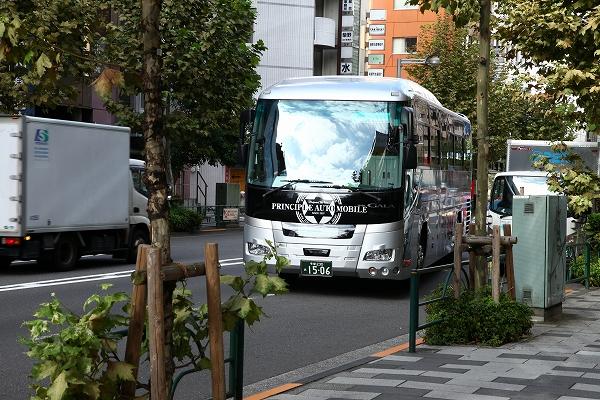 2016年10月 バスツアー